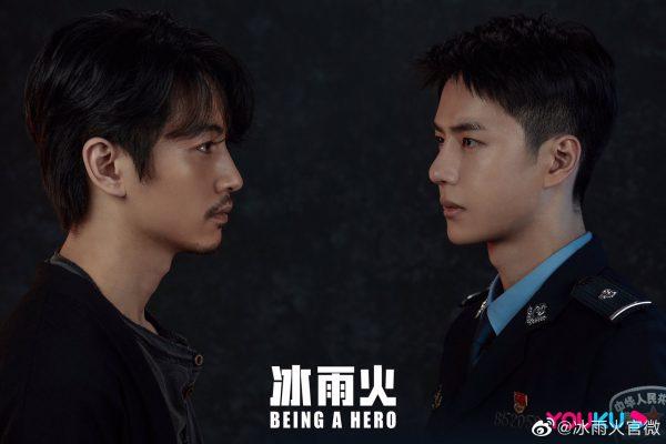 ซีรี่ย์จีนล็อตใหม่จากการรวมตัวของ 2 พระเอกจีน - Being A Hero - Chen Xiao- เฉินเสี่ยว - Wang Yibo - หวังอี้ป๋อ -陈晓 -王一博