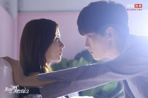 I Cannot Hug You - จางอวี่ซี - สิงเจาหลิน - Xing Zhaolin - ซีรี่ย์จีนรอมคอมของจางอวี่ซี