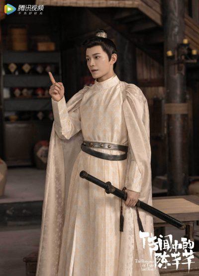 ติงอวี่ซี - Ding Yuxi - 丁禹兮- Ryan Ding - 传闻中的陈芊芊- The Romance of Tiger and Rose - ข้านี่เเหละองค์หญิงสาม - WeTVth