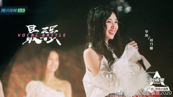 Huaying Entertainment - 郑乃馨- เนเน่- เนเน่ AF10 - Nene - พรนับพัน พรเพ็ญพิพัฒน์ - สมาชิกวง MilkShake- เจิ้งไหน่ซิน - Zheng Naixin