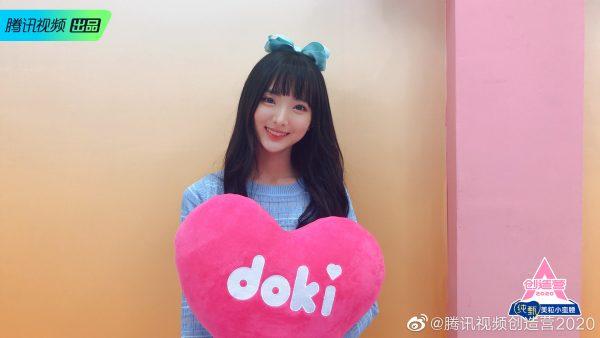 CHUANG 2020 - 创造营2020 - Produce Camp 2020 -เจิ้งหน่ายซิน - เนเน่ - พรนับพัน พรเพ็ญพิพัฒน์ - เนเน่ AF10 - 郑乃馨- Nene - สมาชิกวง MilkShake - เจิ้งไหน่ซิน - Zheng Naixin