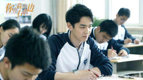你在我的右手边 - Yan Yuhao - Kan Xin - คั่นซิน - เหยียนอวี่หาว - My Sassy Deskmate - 严禹豪 - 阚昕