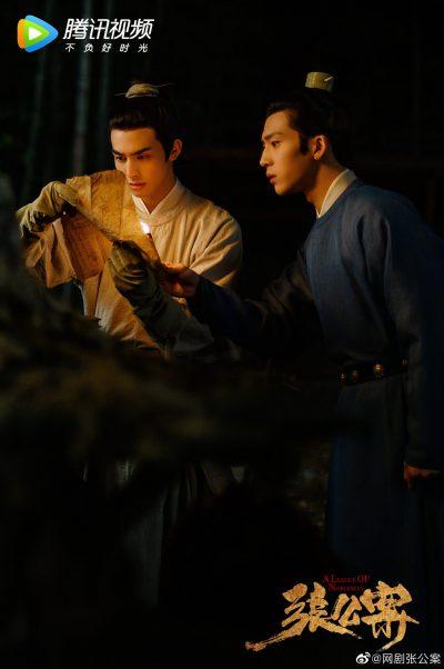 A League Of Nobleman - 张公案- Song Weilong - Jing Boran - ซ่งเวยหลง - จิ่งป๋อหรัน - 宋威龙- 井柏然