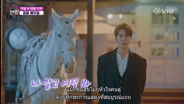 แม็กซิมุส, อีมินโฮ, The King: Eternal Monarch, 이민호, Lee Min Ho, Woo Do Hwan, : 더 킹: 영원의 군주, 맥시무스, Maximus