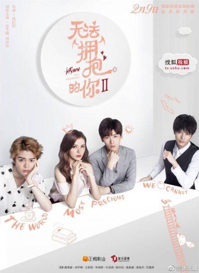 I Cannot Hug You - จางอวี่ซี - สิงเจาหลิน - Xing Zhaolin