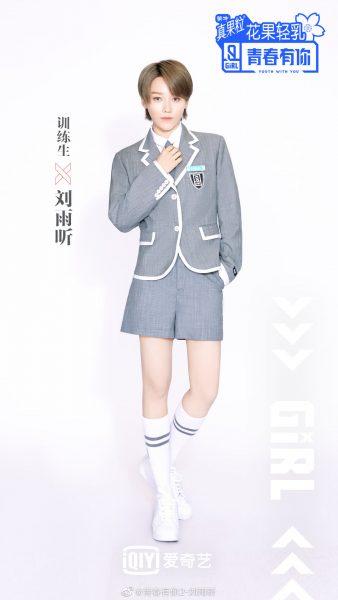 หลิวอวี่ซิน, Liu Yuxin, Youth With You, หลิวเมิ่ง, Liu Meng, Produce Camp 2020, 이주영, สาวเท่เกาหลี, สาวเท่จีน, อีจูยอง, Lee Joo Young, ไอดอลจีน, ดาราเกาหลี, นักแสดงเกาหลี