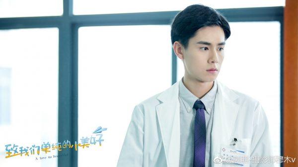 致我们单纯的小美好-A Love So Beautiful - Hu Yitian - หูอี้เทียน - 胡一天