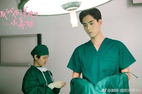 หมอในซีรี่ย์จีน - 致我们单纯的小美好-A Love So Beautiful - Hu Yitian - หูอี้เทียน - 胡一天