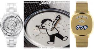 นาฬิกาข้อมือเรียบโก้