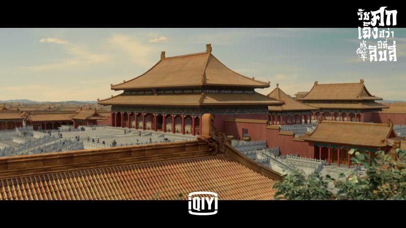ซีรี่ย์จีน, ซีรีส์จีน