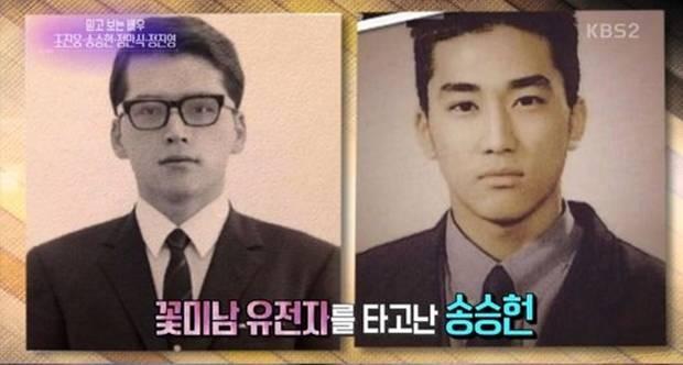 송승헌, Song Seung Heon, ซงซึงฮอน, พระเอกเกาหลี, พ่อซงซึงฮอน, แม่ซงซึงฮอน
