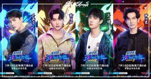 โค้ชแห่ง Street Dance of China - Street Dance of China – Street Dance of China 3 - 这就是街舞- 这就是街舞3 - รายการจีน - รายการเซอร์ไวเวิลจีน - รายการเรียลลิตี้จีน - ไอดอลชายเกาหลี - ไอดอลเกาหลี - ไอดอลเกาหลีสัญชาติจีน - บอยแบนด์เกาหลี - สมาชิกบอยแบนด์เกาหลี - ดาราจีน - ดาราชายจีน - ศิลปินจีน - นักร้องจีน - คนดังจีน - ซุปตาร์จีน - บันเทิงจีน - ข่าวจีน - หวังอี้ป๋อ - 王一博- Wang Yibo - UNIQ - จางอี้ซิง - เลย์ จาง - เลย์ EXO - 张艺兴- Zhang Yixing - Lay Zhang - Lay EXO - EXO - แจ็คสัน หวัง - แจ็คสัน GOT7 - หวังเจียเอ๋อร์ - 王嘉尔- Jackson Wang- Jackson GOT7-Wang Jiaer - GOT7 – Zhong Hanliang – จงฮั่นเหลียง – 钟汉良 - Wallace Chung