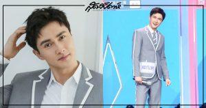 เกาเหว่ยกวงในลุคเด็กฝึก - เกาเหว่ยกวง - Gao Weiguang - Vengo Gao - 高伟光- ดาราจีน - ดาราชายจีน - นักแสดงจีน - นักแสดงชายจีน - พระเอกจีน - พระเอกซีรี่ย์จีน - คนดังจีน - ซุปตาร์จีน - บันเทิงจีน - ข่าวจีน- บอสหยางมี่ - Jiaxing Media - Jaywalk Studio - ค่ายหยางมี่ - รายการจีน