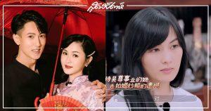 ภาพพรีเวดดิ้งอู๋จุน-ภรรยา - อู๋จุนและภรรยา - อู๋จุน - 吴尊 - Wu Chun - Wu Zun - 林丽吟 - Lin Liyin - หลินลี่อิ๋น - Fei Lun Hai - Fahrenheit - ดาราไต้หวัน - ดาราชายไต้หวัน - พระเอกไต้หวัน - พระเอกซีรี่ย์ไต้หวัน - นักร้องไต้หวัน - บอยแบนด์ไต้หวัน - อดีตสมาชิกบอยแบนด์ไต้หวัน - นักแสดงไต้หวัน - นักแสดงชายไต้หวัน - ซุปตาร์จีน - คนดังจีน - บันเทิงจีน - ข่าวจีน - คู่รักดาราจีน - คู่รักดารา -婚前21天 - Before Wedding