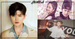 เหรินเจียหลุน - 任嘉伦 - Allen Ren - Ren Jialun - พระเอกจีน - พระเอกซีรี่ย์จีน - ดาราจีน - ดาราชายจีน - นักร้องจีน -นักร้องชายจีน - ศิลปินจีน - บันเทิงจีน - ซุปตาร์จีน - ข่าวจีน - คนดังจีน - นักแสดงจีน - นักแสดงชายจีน - รายการจีน - รายการเซอร์ไวเวิลจีน - 舞者 - The Greatest Dancer - Dragon TV