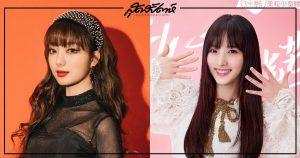 Huaying Entertainment – ไอดอลชายจีน - ไอดอลหญิงจีน - เด็กฝึกชาวไทย - ไอดอลจีนสัญชาติไทย- บอยแบนด์จีน -เกิร์ลกรุ๊ปจีน - ดาราจีน - คนดังจีน - บันเทิงจีน - ข่าวจีน - สกู๊ปจีน - มีมี่ ลี - เนเน่- เนเน่ AF10 - Huaying Yixing - Huaying Yixing Culture & Media - 华影艺星- พร้อมวิไล หลี่ศิริโรจน์ - Mimi Lee -Rocket Girls 101 - 火箭少女101 - 李紫婷- Li Ziting - หลี่จื่อถิง-郑乃馨- Nene - พรนับพัน พรเพ็ญพิพัฒน์ - สมาชิกวง MilkShake- เจิ้งไหน่ซิน - Zheng Naixin - มาร์ค วัชร พรหมมา - 黄书豪- Huang Shuhao - หวงชูหาว - 钟诺言- 纪一曈- Zhong Nuoyan - Ji Yitong - จงนั่วเหยียน - จี้อีถง - 秦柱强- Qin Zhuqiang- ฉินจู้เฉียง