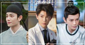 ติงอวี่ซี - Ding Yuxi - 丁禹兮- Ryan Ding - ดาราจีนน้องใหม่- ดาราชายจีน - พระเอกจีน - พระเอกซีรี่ย์จีน - นักแสดงชายจีน - นักแสดงจีน - ดาราจีนรุ่นใหม่ - ดาราจีน - ซุปตาร์จีน - คนดังจีน - บันเทิงจีน - ข่าวจีน - ซีรี่ย์จีนครึ่งปีแรก 2020 - ซีรี่ย์จีนสมัยใหม่ - ซีรี่ย์จีนแนวปัจจุบัน – ซีรี่ย์จีนแนวโรแมนติก – ซีรี่ย์จีนย้อนยุค - ซีรี่ย์จีนปี 2020 - ซีรี่ย์จีนไตรมาสที่สอง 2020 - 传闻中的陈芊芊- The Romance of Tiger and Rose - 韫色过浓- Intense Love – WeTVth - MangoTV - ข้านี่เเหละองค์หญิงสาม - 清平乐 - Held in the Lonely Castle - Serenade of Peaceful Joy - วังเดียวดาย - แฟนหนุ่มประจำเดือนพ.ค.