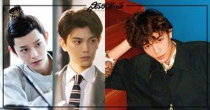 ลุคติงอวี่ซี - ติงอวี่ซี - Ding Yuxi - 丁禹兮- Ryan Ding - ดาราจีนน้องใหม่- ดาราชายจีน - พระเอกจีน - พระเอกซีรี่ย์จีน - นักแสดงชายจีน - นักแสดงจีน - ดาราจีนรุ่นใหม่ - ดาราจีน - ซุปตาร์จีน - คนดังจีน - บันเทิงจีน - ข่าวจีน - ซีรี่ย์จีนครึ่งปีแรก 2020 - ซีรี่ย์จีนสมัยใหม่ - ซีรี่ย์จีนแนวปัจจุบัน – ซีรี่ย์จีนแนวโรแมนติก – ซีรี่ย์จีนย้อนยุค - ซีรี่ย์จีนปี 2020 - ซีรี่ย์จีนไตรมาสที่สอง 2020 - แฟนหนุ่มประจำเดือนพ.ค. - 传闻中的陈芊芊- The Romance of Tiger and Rose - ข้านี่เเหละองค์หญิงสาม - 韫色过浓- Intense Love – WeTVth - MangoTV - 清平乐 - Held in the Lonely Castle - Serenade of Peaceful Joy - วังเดียวดาย