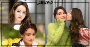 ตี๋ลี่เร่อปา-จางซินอวี่ - Love Advanced Customization - ออกแบบรักฉบับพิเศษ - 幸福触手可及- ซีรี่ย์จีนโรแมนติก -ซีรี่ย์จีนปี 2020 - ซีรี่ย์จีนครึ่งปีแรก 2020 - ซีรี่ย์จีนไตรมาสที่สอง 2020 - ซีรี่ย์จีน - WeTVth – ซีรี่ย์จีนซับไทย - นางเอกจีน -นางรองจีน -นางเอกซีรี่ย์จีน - นางรองซีรี่ย์จีน -ข่าวจีน - ซุปตาร์จีน - บันเทิงจีน - คนดังจีน- นักแสดงจีน - นักแสดงหญิงจีน - ดาราจีน - ดาราหญิงจีน - ตี๋ลี่เร่อปา - Dilireba -迪丽热巴 - จางซินอวี่ - Viann Zhang -Zhang Xinyu - 张馨予