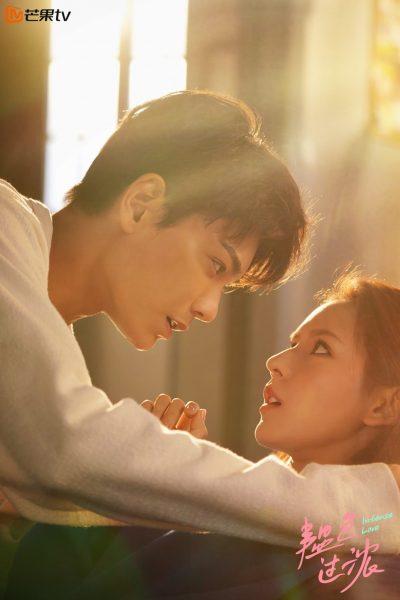 Intense Love - 韫色过浓 - จางอวี่ซี - Ding Yuxi - ติงอวี่ซี - ซีรี่ย์จีนรอมคอมของจางอวี่ซี