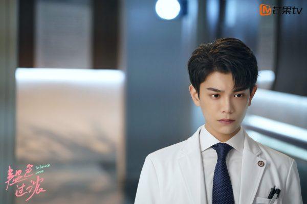 หมอในซีรี่ย์จีน - 韫色过浓- Intense Love - ติงอวี่ซี - 丁禹兮 - Ding Yuxi