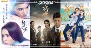 ซีรี่ย์จีนออนแอร์ในเดือนพ.ค. - ซีรี่ย์จีนปี2020 - ซีรี่ย์จีน - ซีรี่ย์จีนครึ่งปีแรก 2020 - ซีรี่ย์จีนไตรมาสที่สอง 2020 - พระเอกซีรี่ย์จีน - นางเอกซีรี่ย์จีน - พระเอกจีน - นางเอกจีน - นักแสดงหญิงจีน - นักแสดงชายจีน - นักแสดงจีน - ดาราจีน - ดาราหญิงจีน - ดาราชายจีน - บันเทิงจีน - ข่าวจีน - ซุปตาร์จีน - สกู๊ปจีน - คนดังจีน - ซีรี่ย์จีนโรแมนติก - ซีรี่ย์จีนดราม่า - ซีรี่ย์จีนย้อนยุค - YOUKU - iQIYI - WeTVth - MangoTV