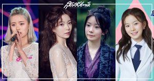 เฉินจั๋วเสวียน - 陈卓璇 - Chen Zhuoxuan - Krystal Chan - อาจิง - ปรมาจารย์ลัทธิมาร - 陈情令 - The Untamed - 阿箐 - Super Girl - 创造营2020 - Produce Camp 2020 -CHUANG 2020 - ดาราจีน- ดาราหญิงจีน - ดาราชายจีน -นักแสดงหญิงจีน - นักแสดงจีน - ศิลปินจีน -นักร้องจีน - ไอดอลหญิงจีน - รายการเซอร์ไวเวิลจีน -รายการเฟ้นหาไอดอล - WeTVth