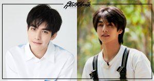 ฉายาใหม่ซ่งเวยหลง - ซ่งเวยหลง - 宋威龙- Song Weilong - ดาราจีน- ดาราชายจีน - พระเอกจีน - พระเอกซีรี่ย์จีน - ซีรี่ย์จีนปี 2020 - ซีรี่ย์จีนครึ่งปีแรก 2020 - นักแสดงจีน - นักแสดงชายจีน - คนดังจีน - ซุปตาร์จีน - บันเทิงจีน - ข่าวจีน - รายการจีน - ซีรี่ย์จีน - นายแบบจีน