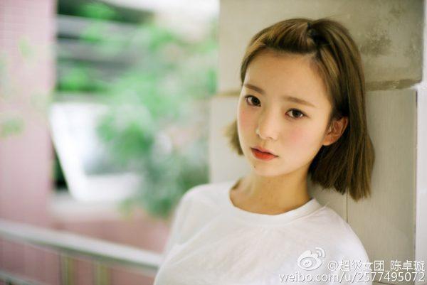 陈卓璇 - Chen Zhuoxuan - Krystal Chan - อาจิง - ปรมาจารย์ลัทธิมาร - 陈情令 - The Untamed - 阿箐