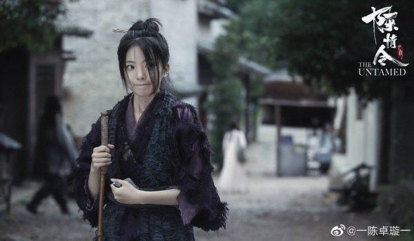 เฉินจั๋วเสวียน - 陈卓璇 - Chen Zhuoxuan - Krystal Chan - อาจิง - ปรมาจารย์ลัทธิมาร - 陈情令 - The Untamed - 阿箐