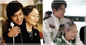 อีมินโฮ, The King: Eternal Monarch, 이민호, Lee Min Ho, 더 킹: 영원의 군주, คิมยองอ๊ก, 김영옥, นักแสดงเกาหลี, พระเอกเกาหลี, Kim Young Ok, Boys Over Flowers, 꽃보다 남자