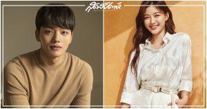 ยอจินกู, คิมยูจอง, นักแสดงเกาหลี, 여진구, Yeo Jin Goo, 김유정, Kim Yoo Jung, 바퀴 달린 집, House on Wheels, Backstreet Rookie, Convenience Store Saet Byul, 편의점 샛별이, นางเอกเกาหลี, พระเอกเกาหลี