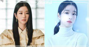 จองอิลอู, ยุนโฮ, อีดงกอน, ยุนคเยซัง, อีบอมซู, อีฮยอนอู, พัคซอจุน, พัคฮยองชิก, ชเวมินโฮ, V BTS, อูโดฮวาน, แทคยอน, อีจุนกิ, ยูอาอิน, ซนโฮจุน, ยูซึงโฮ, คิมแจอุค, คิมจองฮยอน, พัคฮเยซู, It's Okay to Not Be Okay, คิมซูฮยอน, ซอเยจี, ซีรีส์เกาหลี, ดาราเกาหลี, 사이코지만 괜찮아, Kim Soo Hyun, Seo Ye Ji, 서예지, 김수현