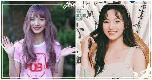 Chuang 2020, ดาราไทย, นักแสดงไทย, ลองของซีรีส์, Academy Fantasia, Produce Camp 2020, Chuang 2020, Produce Camp, Chuang, Produce 101 China, เนเน่, Produce Camp, รายการจีน, ไอดอลจีน, ดาราไทย, 郑乃馨, nene, เนเน่ Milkshake, เนเน่ AF, เนเน่ AF10, AF, AF10, พรนับพัน พรเพ็ญพิพัฒน์, เนเน่ พรนับพัน พรเพ็ญพิพัฒน์, เนเน่ พรนับพัน, Zheng Naixin, เจิ้งหน่ายซิน, 创造营2020, 创造营, เพราะเราคู่กัน 2gether The Series, เพราะเราคู่กัน, 2gether The Series, คั่นกู