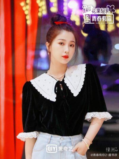 Blackpink - แบล็กพิงค์ - Yu Shuxin - อวี๋ชูซิน - THE9 - Youth With You