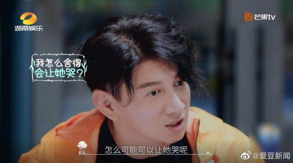 หลิวซือซือ -Liu Shishi-刘诗诗 - Wu Qilong -อู๋ฉีหลง