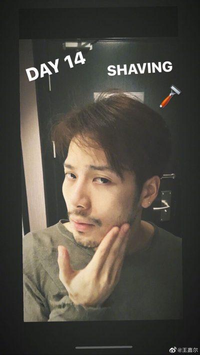 Jackson แห่งวง GOT7 - Jackson Wang - Jackson GOT7 - Wang Jiaer - หวังเจียเอ๋อร์ - แจ็คสัน หวัง - แจ็คสัน GOT7 - 王嘉尔