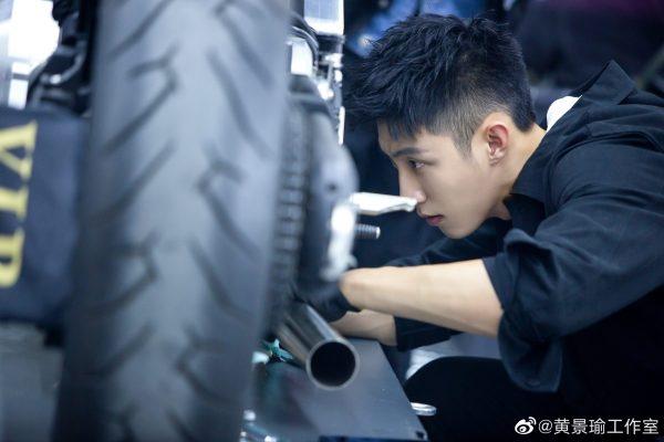 หวงจิ่งอวี๋ - Huang Jingyu - Johnny Huang - Love Advanced Customization - ออกแบบรักฉบับพิเศษ - ซ่งหลิ่น