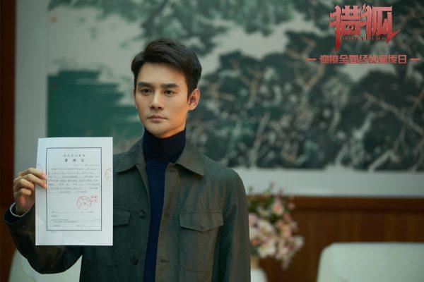 พระ-นางซีรี่ย์จีน- หวังข่าย - Wang Kai - Hunting - Held in the Lonely Castle - วังเดียวดาย