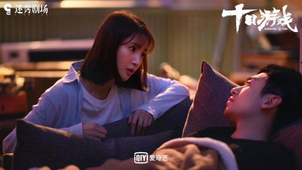 十日游戏 - Kidnapping Game - จูย่าเหวิน - จินเฉิน - Jin Chen - Zhu Yawen