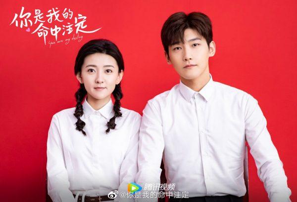 You Are My Destiny - ซีรี่ย์จีน - พรหมลิขิตนี้คือเธอ - 你是我的命中注定 - Xing Zhaolin - Liang Jie - สิงเจาหลิน - เหลียงเจี๋ย