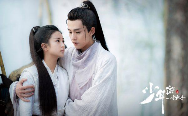 ซีรี่ย์จีนที่มีคะแนนวิจารณ์สูงสุดในเว็บ Douban ครึ่งปีแรก 2020 - ซีรี่ย์จีนครึ่งปีแรก 2020 - ซีรี่ย์จีนปี 2020 - ซีรี่ย์จีน - ซีรี่ย์จีนย้อนยุค-少年遊之一寸相思- Love in Between - หนึ่งห้วงคะนึงหา