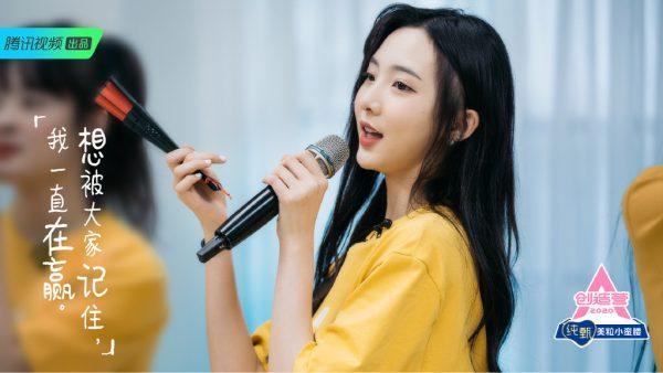 เนเน่ พรนับพัน –郑乃馨- เจิ้งไหน่ซิน - Zheng Naixin - 创造营2020 - Produce Camp 2020 - CHUANG 2020 – WeTVth