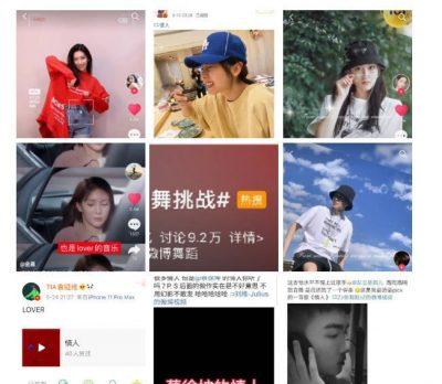 มิตรภาพคนดังจีน-เกาหลี - ไช่สวีคุน - ช่ายสวีคุน - KUN - Cai Xukun - 蔡徐坤
