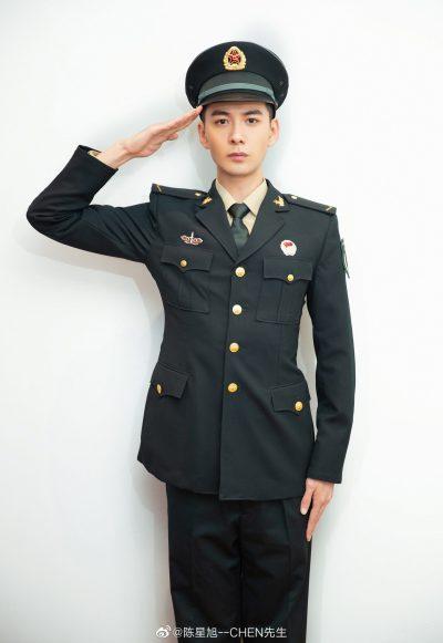 号手就位 - The Glory of Youth -เฉินซิงซวี่-陈星旭- Chen Xingxu