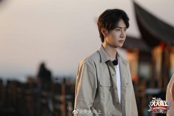 หวังอี้ป๋อ- Wang Yibo - UNIQ - หวังอี้ป๋อ UNIQ- 王一博 - Day Day Up - 天天向上
