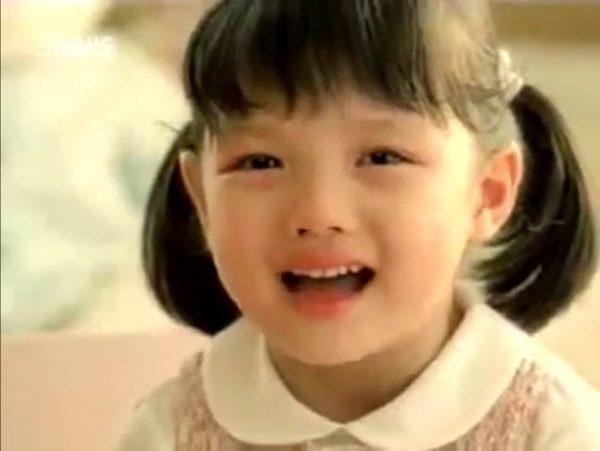 김유정, Kim Yoo Jung,