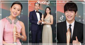 56th Baeksang Arts Awards, Baeksang Arts Awards, Kingdom 2, Baeksang Arts Awards 2020, 백상예술대상, 제 56회 백상예술대상 2020, 제 56회 백상예술대상, When the Camellia Blooms, Crash Landing on You, Hot Stove League, Hyena, Itaewon Class, กงฮโยจิน, คิมฮเยซู, คิมฮีแอ, ซนเยจิน, IU, คังฮานึล, นัมกุงมิน, พัคซอจุน, จูจีฮุน, ฮยอนบิน, ควอนนารา, คิมซอนยอง, ซอจีฮเย, ซนดัมบิ,ยอมฮเยราน, คิมยองมิน, A World of Married Couple, ยังคยองวอน, ยางคยองวอน, อีจองเซ, ยูแจมยอง, จอนซอกโฮ, คิมดามี, จอนมิโด, Hospital Playlist, จอนยอบิน, Be Melodramatic, จองจีโซ, The Cursed, ฮันโซฮี, คิมคังฮุน, อันโบฮยอน, อันฮโยซอบ, Dr. Romantic 2, องซองอู, At Eighteen, อีแจอุค, Extraordinary You