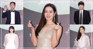 BaekSang Arts Awards ครั้งที่ 56