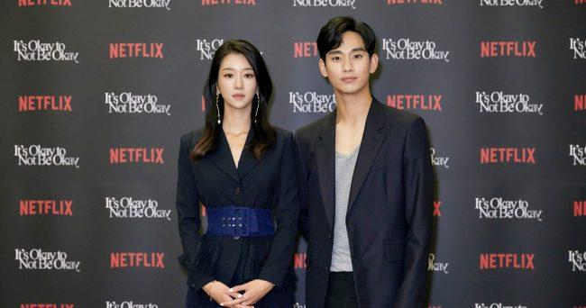 It's Okay to Not Be Okay - คิมซูฮยอน - ซอเยจี - Netflix